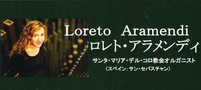 Concert at the Jäger & Brommer pipe organ (2013) – Mototera Koji Church – Sendai/Japon – April 2017