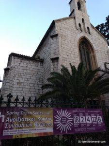 Anglican church - Athens - Greece