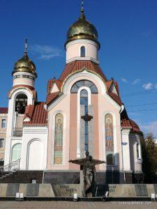 Vladivostok - Ciudad de contraste