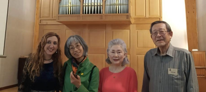 Concert organ Ahrend – Bach Grove – Tsukuba – Japan – April 2019